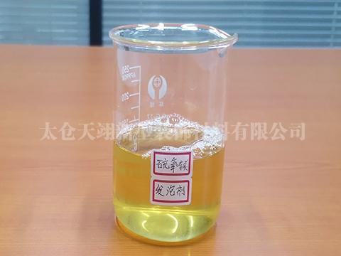 硫氧镁发泡剂厂商