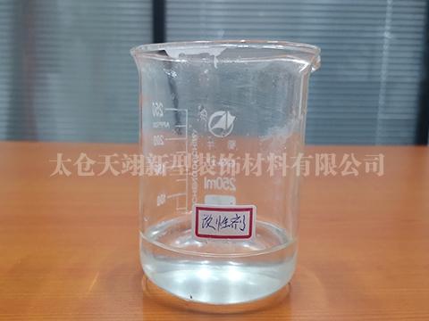 订做硫氧镁改性剂