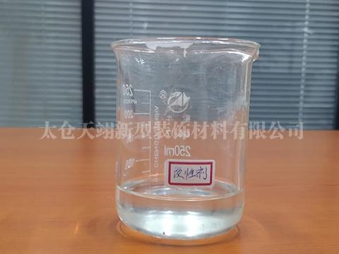 定制硫氧镁改性剂