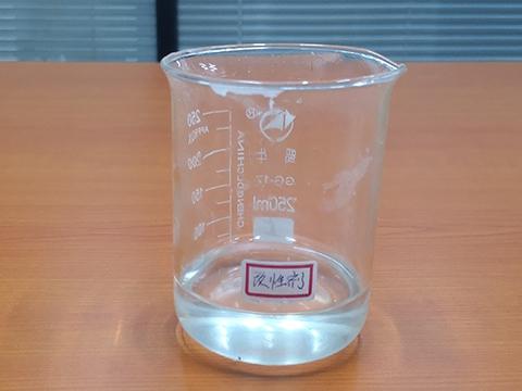 硫氧镁改性剂
